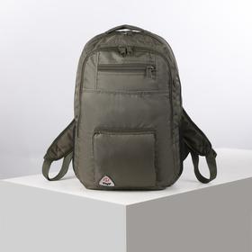 Рюкзак туристический, 28 л, 2 отдела на молниях, 2 наружных кармана, 2 боковых сетки, цвет оливковый
