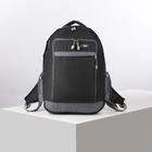 Рюкзак туристический, 21 л, отдел на молнии, 2 наружных кармана, 2 боковых кармана, цвет чёрный/серый