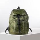 Рюкзак туристический, 35 л, отдел на шнурке, 3 наружных кармана, цвет камуфляж