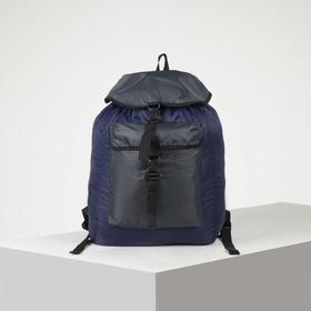 Рюкзак туристический, 25 л, отдел на шнурке, наружный карман, цвет синий/серый