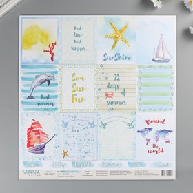 """Бумага для скрапбукинга """"Морская вечеринка"""" 30,5х30,5 см плотность 190гр/м2"""