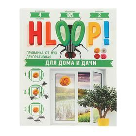Приманка от мух декоративная 'Хлоп' , цветы, в европакете, 4 шт Ош