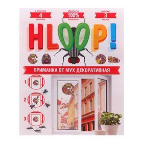 Приманка от мух декоративная 'Хлоп' , коты, в европакете, 4 шт Ош