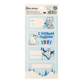 Наклейки бумажные «Северные зверюшки »,  на подарки, 17 × 7,5 см Ош