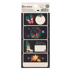 Наклейки бумажные «Волшебного Нового года »,  на подарки, 17 × 7,5 см Ош