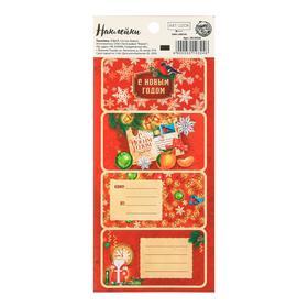 Наклейки бумажные «Новогодняя почта »,  на подарки, 17 × 7,5 см Ош