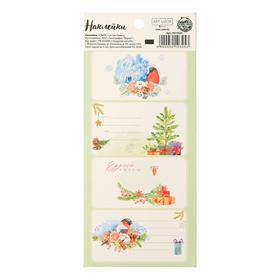 Наклейки бумажные «Чудеса рядом»,  на подарки, 17 × 7,5 см Ош