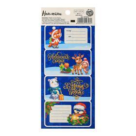 Наклейки бумажные «Новогодняя сказка»,  на подарки, 17 × 7,5 см Ош