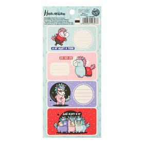 Наклейки бумажные «Дай жару в НГ»,  на подарки, 17 × 7,5 см Ош
