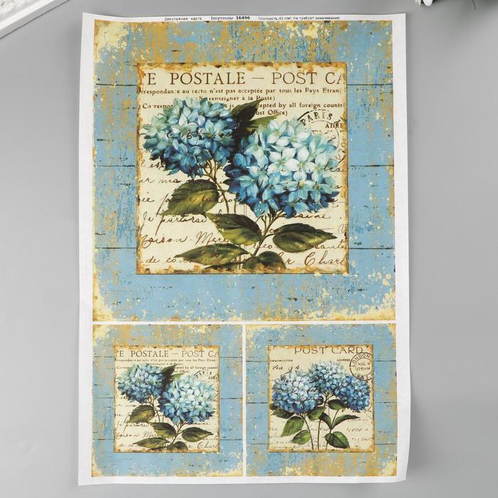 """Декупажная карта """"Голубые цветы"""" А4, 45 г/м2"""