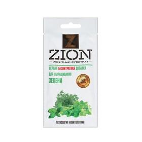 Субстрат ионитный, 30 г, для выращивания зелени, ZION Ош