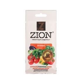 Субстрат ионитный, 30 г, для выращивания овощных культур, ZION Ош