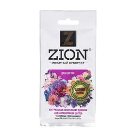 Субстрат ионитный, 30 г, для выращивания цветочных культур, ZION Ош