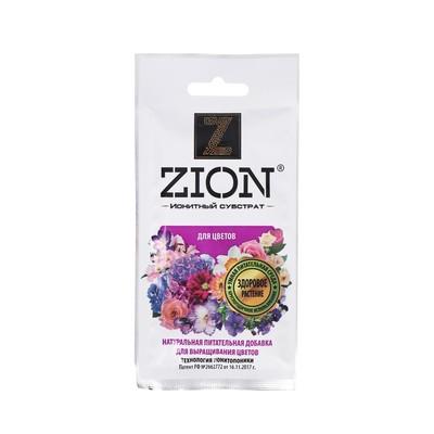 Субстрат ионитный, 30 г, для выращивания цветочных культур, ZION