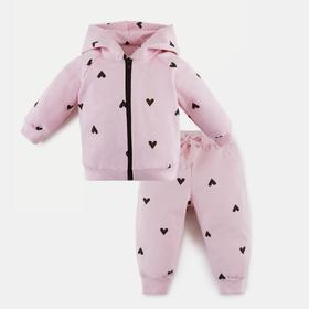 """Комплект: толстовка и брюки Крошка Я """"Сердечки"""", розовый, рост 80-86 см"""