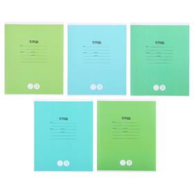 Тетрадь 12 листов в косую линейку «Однотонная. Школьная», обложка мелованный картон, блок офсет, МИКС