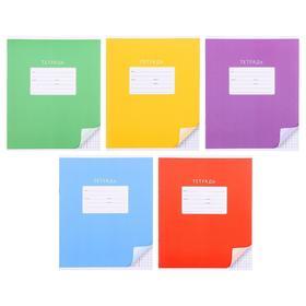 Тетрадь 18 листов в клетку «Однотонная. С уголком», обложка мелованный картон, блок офсет, МИКС
