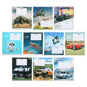 Тетрадь 18 листов в линейку «Для мальчиков», обложка мелованный картон, блок офсет, МИКС