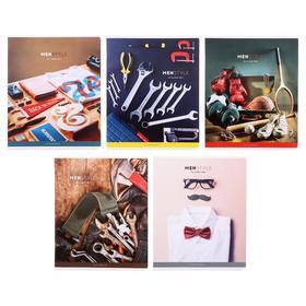 Тетрадь 48 листов в клетку «Стиль. Men's style», обложка мелованный картон, блок офсет, МИКС