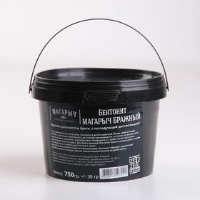 Бентонит «Магарыч. Бражный», чёрная серия, 750 гр (+-30гр)