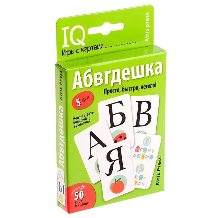 Набор карточек «Абвгдешка» / Емельянова Е.Н. Соболева А.Е.