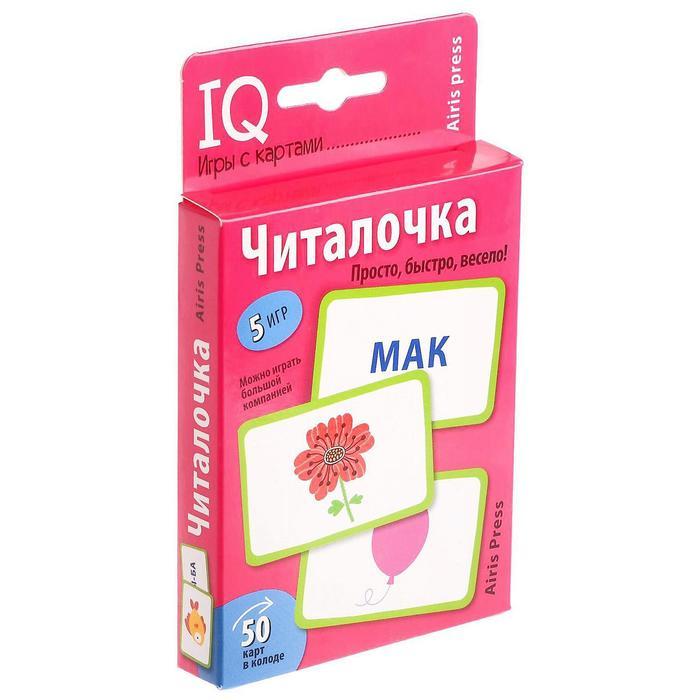 Набор карточек «Читалочка» / Куликова Е.Н.