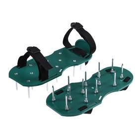 Сандали для аэрации газона со стальными шипами, 26 шипов, длина 50 мм Ош