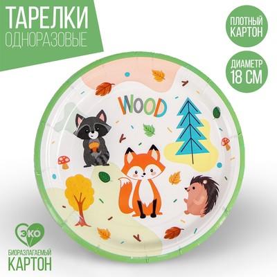 Тарелка бумажная Wood, 18 см