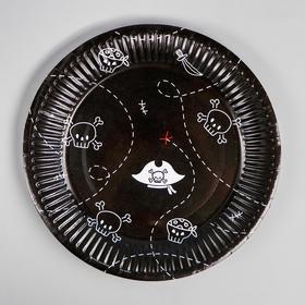Тарелка бумажная «Пираты», 18 см