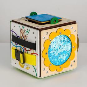 Бизикубик для детей «Солнышко»
