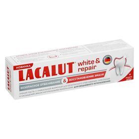 Зубная паста LACALUT white&repair, 75 мл
