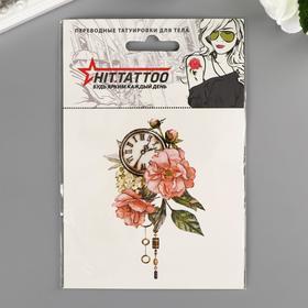 """Татуировка переводная """"Часы"""" 10х15 см"""