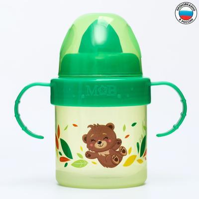 Поильник детский с твёрдым носиком «Мишутка. Мамы и малыши», с ручками, 150 мл, цвет зеленый - Фото 1