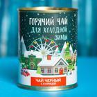 Чай чёрный «горячий чай»: с корицей, 60 г. - Фото 1