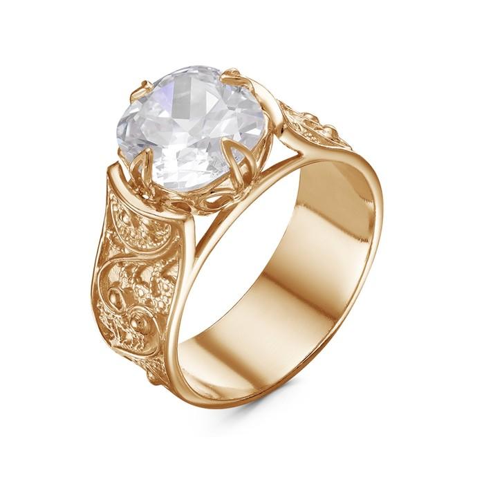 """Кольцо """"Ажур"""" с камнем, позолота, 18 размер"""