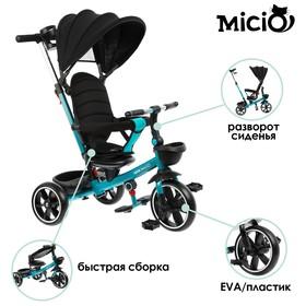 """Велосипед трёхколёсный Micio Veloce+, колёса EVA 10""""/8"""", цвет изумрудный"""