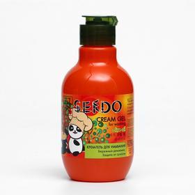 Крем-гель для умывания Sendo с маслом оливы, 250 мл