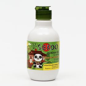 Крем-гель для умывания Sendo с экстрактом зеленого чая и маслом чайного дерева, 250 мл