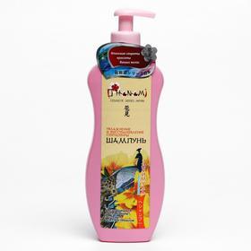 Шампунь для волос O HANAMI  с экстрактом вечерней примулы, 400 мл