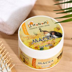 Маска крем-шелк для волос O HANAMI с экстрактом вечерней примулы, 250 мл