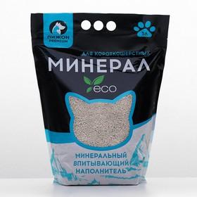 Наполнитель минеральный впитывающий 'Пижон Premium', для короткошерстных кошек, 5 л Ош