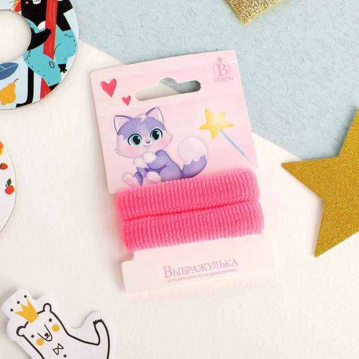Резинка для волос Котёнок набор 2 шт ярко-розовый