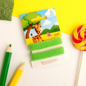 Резинка для волос 'Жирафик' (набор 2 шт) зелёный Ош