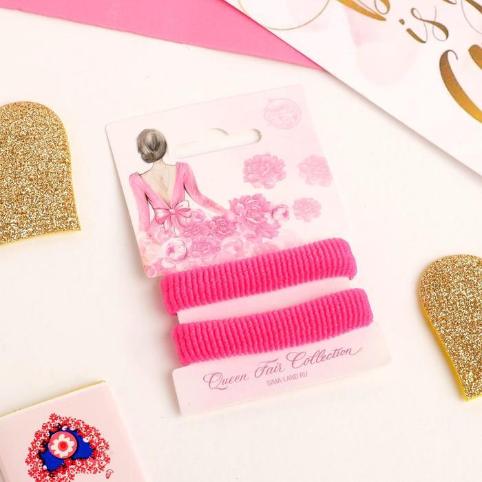 Резинка для волос Девушка в цветах набор 2 шт малиновый