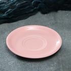 Блюдце кофейное,14 см, розовое, 1 сорт