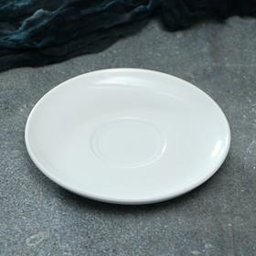 """Блюдце для чашки """"Сиеста"""", 13,5 см, 1 сорт"""