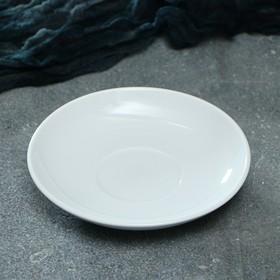 "Блюдце для чашки ""Лотос"", 140 мм, белый, 1 сорт"