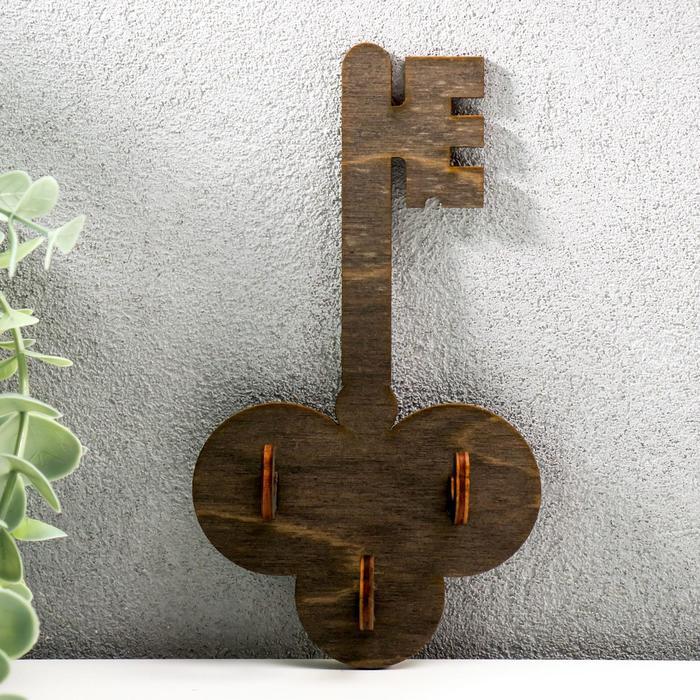 """Ключница открытая """"Ключ"""" 9х16 см"""