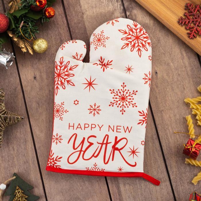 "Варежка-прихватка ""Этель"" Happy New Year 20х27см +/- 3 см,100% х/л, ватин 250г/м2"