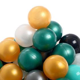 Набор шаров для сухого бассейна 150 штук (бирюзовый, серебро, зеленый металлик, золотой, белый перламутр, черный) Ош